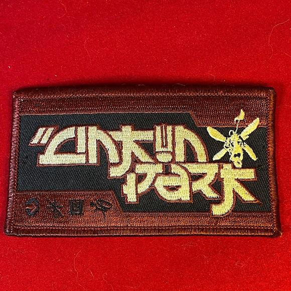 Vintage Linkin Park patch